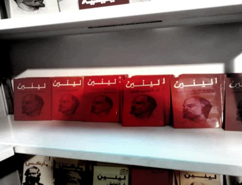 يوميات سورية: معرض الكتاب السوري ٢٠١٨
