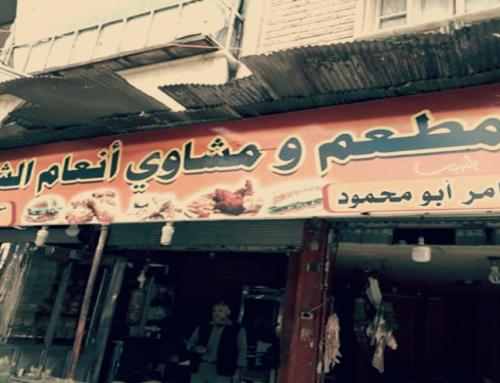 كن مع الفقير: حملة لكسر الأسعار ومساندة الفقراء في ريف إدلب