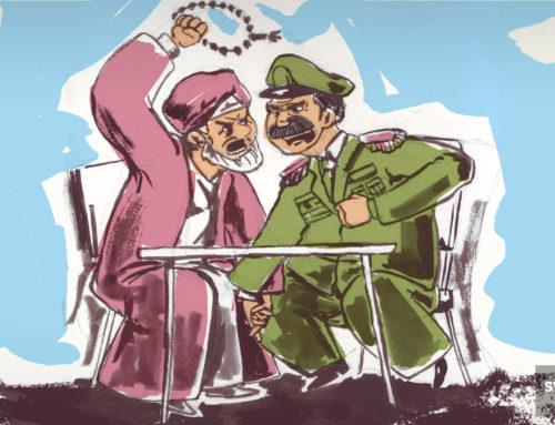 العلمانية وشروط إمكانها في سوريا