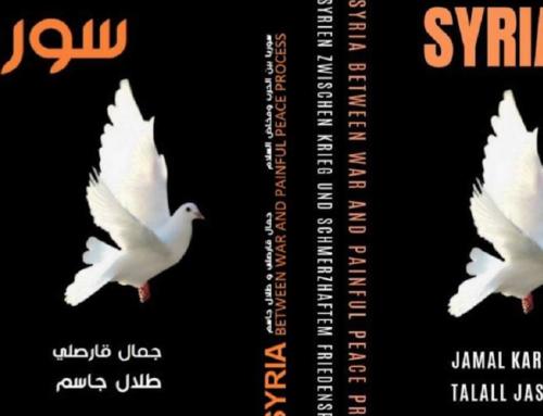 كتابٌ جديد يغامر بطرح حل للأزمة السورية