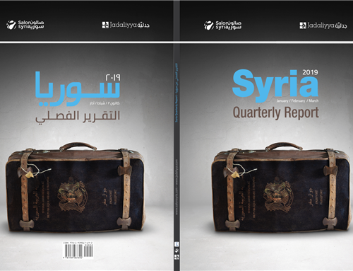 Announcing the Syria Quarterly Report (January / February / March 2019) Issue