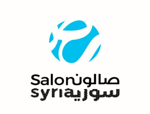 إعلان دورة تدريبة في العمل الصحفي للصحفيين والصحفيات السوريين الشباب المقيمين في سورية أو الدول المجاورة