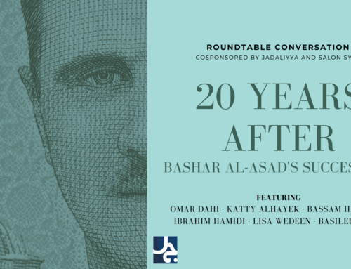 Roundtable Conversation: Twenty Years After Bashar Al-Asad's Succession