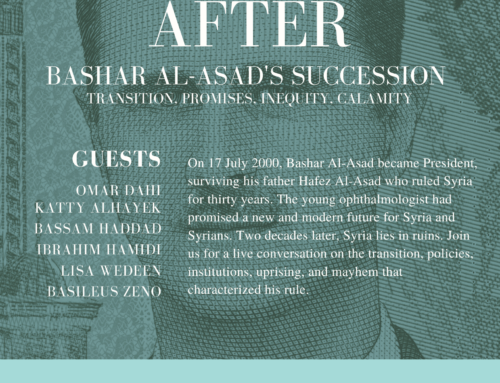 Live Event: Twenty Years After Bashar Al-Asad's Succession