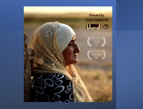 تكريم فيلم «رضا» عن قصة امرأة ريفية دون أوراق ثبوتية