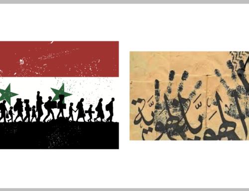 كيف سيتعايش السوريون: هوية جامعة أم هويات متعددة؟