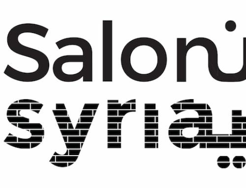 ورشة تدريب صالون سوريا